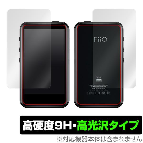FiiO M6 用 保護 フィルム OverLay 9H Brilliant for FiiO M6 表面・背面セット 9H 9H高硬度で透明感が美しい高光沢タイプ