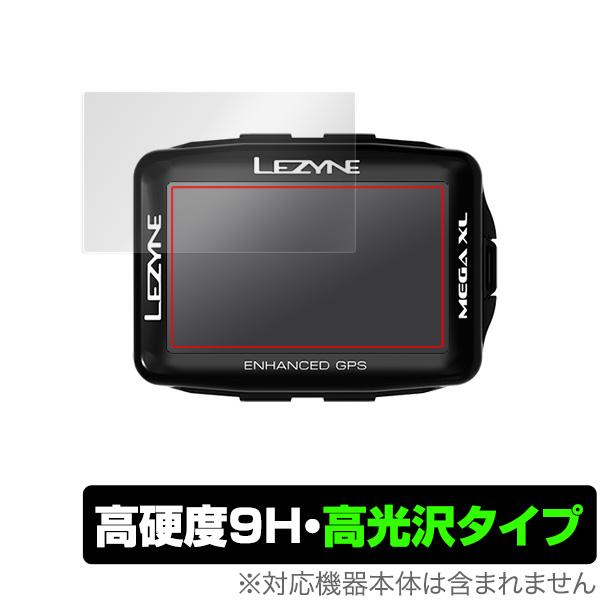 LEZYNE MEGA XL GPS 用 保護 フィルム OverLay 9H Brilliant for LEZYNE MEGA XL GPS 9H 9H高硬度で透明感が美しい高光沢タイプ