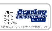 OverLay Magic for iPhone 7 Plus 裏面用保護シート