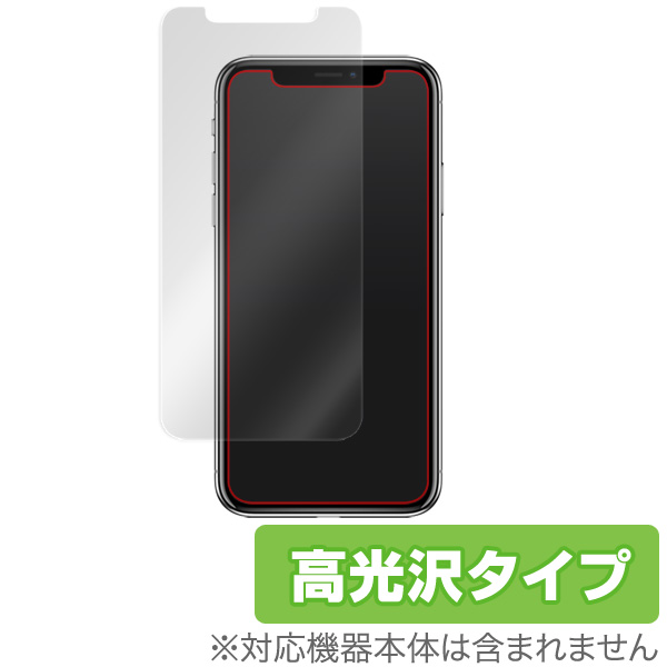iPhone 11 Pro / XS / X 保護 フィルム OverLay Brilliant for iPhone 11 Pro / XS / X 液晶 保護 高光沢 防指紋 指紋がつきにくい アイフォン 11 プロ アイフォンテンエス アイフォンテン