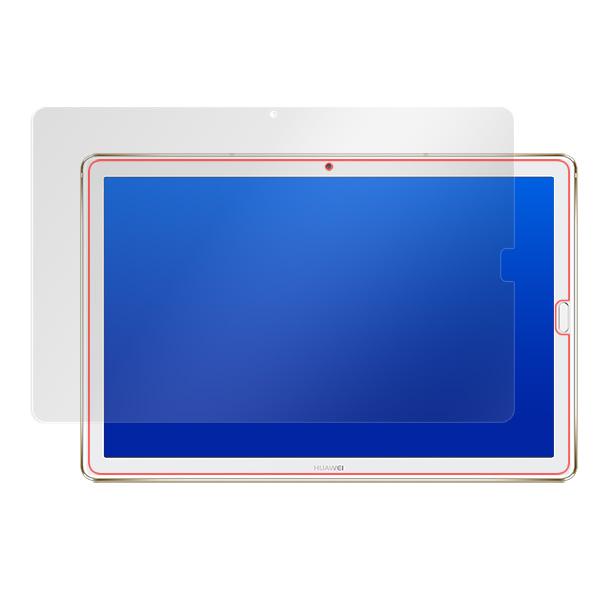 OverLay Paper for HUAWEI MediaPad M5 10 / MediaPad M5 Pro
