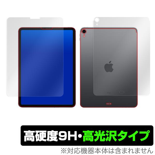 iPad Pro 11インチ (2018) (Wi-Fiモデル) 用 保護 フィルム OverLay 9H Brilliant for iPad Pro 11インチ (2018) (Wi-Fiモデル) 『表面・背面セット』 9H 9H高硬度で透明感が美しい高光沢タイプ