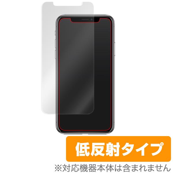 iPhone 11 Pro / XS / X 保護 フィルム OverLay Plus for iPhone 11 Pro / XS / X 液晶 保護 アンチグレア 低反射 非光沢 防指紋 アイフォン 11 プロ アイフォンテンエス アイフォンテン