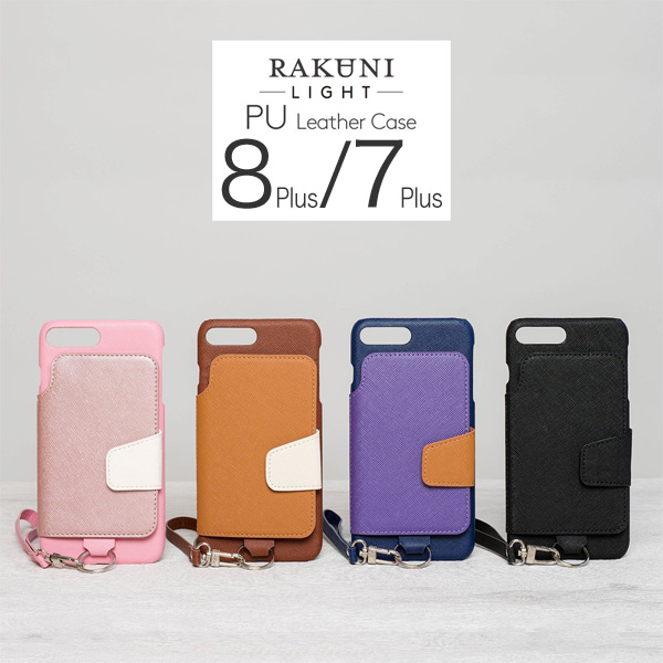 RAKUNI LIGHT PU Leather Case Book Type with Strap for iPhone 8 Plus / iPhone 7 Plus