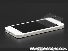 アンチグレアフィルムセット for iPhone SE / 5s / 5c / 5 ■iPhone祭■