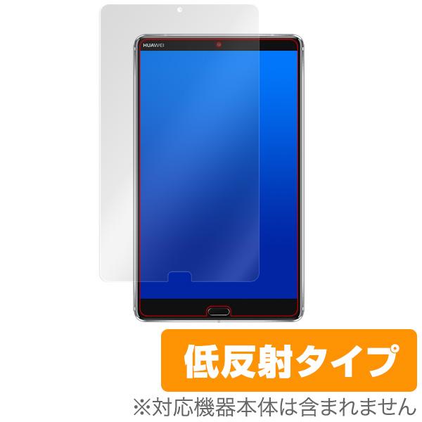 OverLay Plus for HUAWEI MediaPad M5
