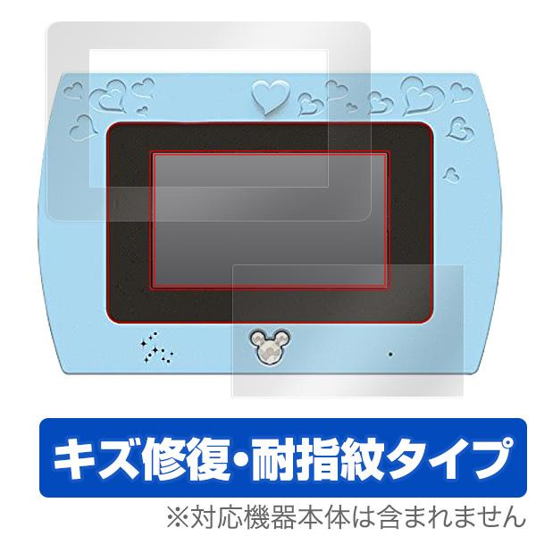 OverLay Magic for ディズニーキャラクターズ / ピクサーキャラクターズ マジカル・ミー・パッド Magical Me Pad