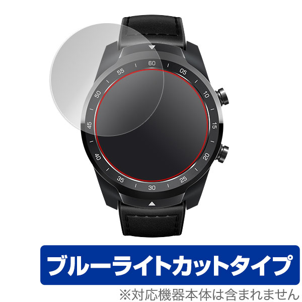 TicWatch S2 / E2 / TicWatch Pro 用 保護 フィルム OverLay Eye Protector for TicWatch S2 / E2 / TicWatch Pro (2枚組) 液晶 保護 目にやさしい ブルーライト カット テックウォッチ