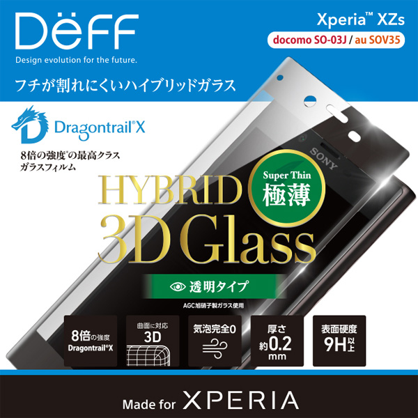 Hybrid 3D Glass Screen Protector Dragontrail-X for Xperia XZs SO-03J / SOV35