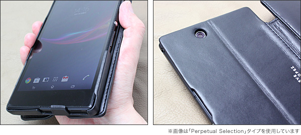 Noreve Illumination Couture Selection レザーケース for Xperia (TM) Z Ultra SOL24/SGP412JP 卓上ホルダ対応
