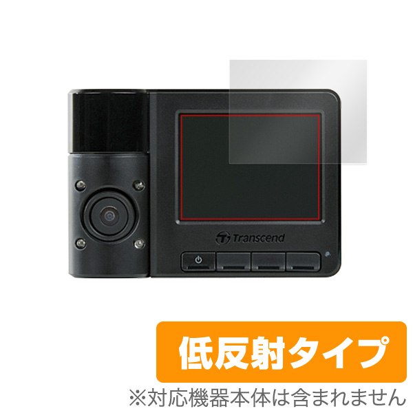 OverLay Plus for DrivePro 520 (2枚組)
