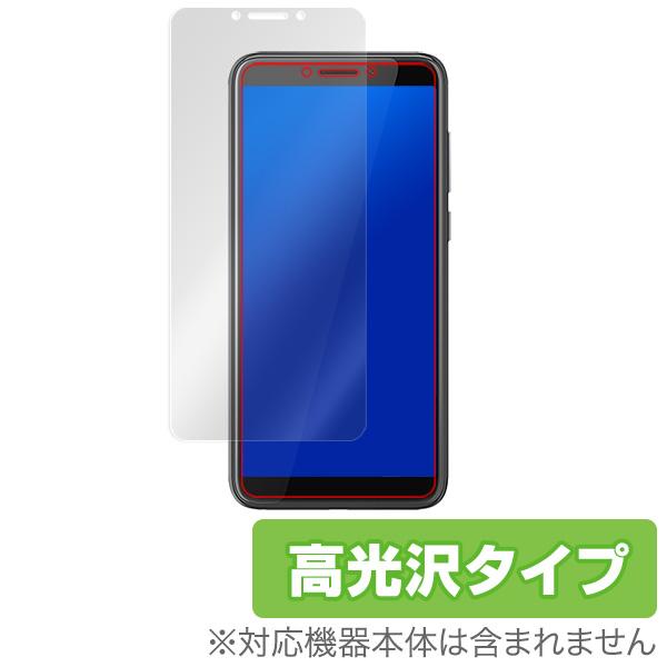 OverLay Brilliant for HTC Desire 12