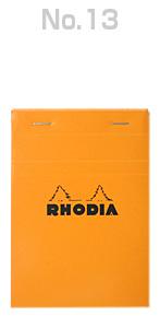 RHODIA ブロックロディア No 10 nanopad