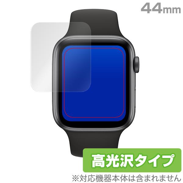 Apple Watch Series6 44mm 保護 フィルム OverLay Brilliant for Apple Watch Series 6 / SE / 5 / 4 44mm 2枚組 液晶保護 指紋がつきにくい 防指紋 高光沢 アップルウォッチ 6 / SE / 5 / 4 44mm