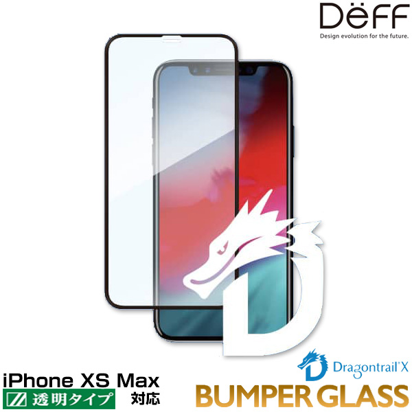 Deff BUMPER GLASS Dragontrail for iPhone XS Max