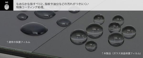 Deff TOUGH GLASS Dragontrail フチあり透明タイプ for iPhone XR(ブラック)