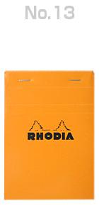 RHODIA ブロックロディア No 11