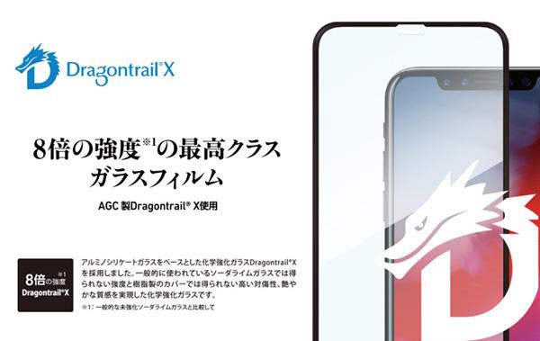 Deff BUMPER GLASS Dragontrail ブルーライトカット for iPhone XS Max