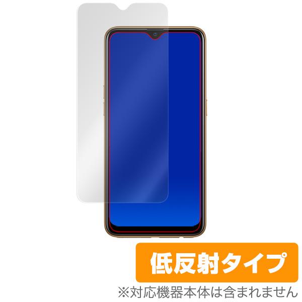 Oppo AX7 用 保護 フィルム OverLay Plus for Oppo AX7 液晶 保護 アンチグレア 非光沢 低反射