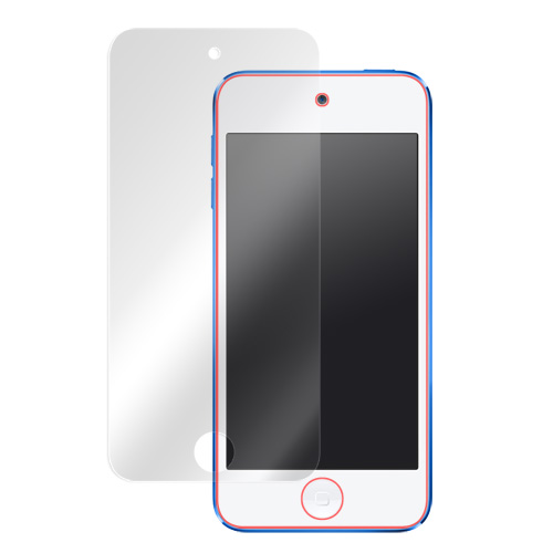 GLASS PRO+ Premium Tempered Glass Screen Protection for iPod touch(7th gen./ 6th gen./5th gen.)
