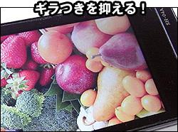 OverLay Plus for iPad Pro 12.9インチ (2017/2015) 表面用保護シート