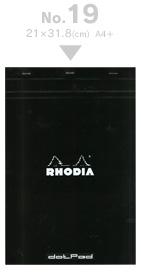 RHODIA ブロックロディア ドットパッド No 12(ブラックカバー・ドット方眼)