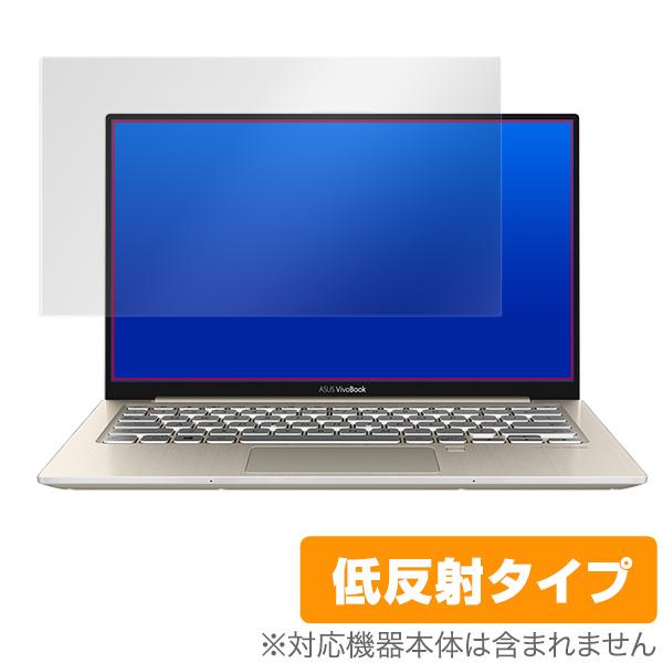 ASUS VivoBook S13 S330UA 用 保護 フィルム OverLay Plus for ASUS VivoBook S13 S330UA 液晶 保護 フィルム シート シール フィルター アンチグレア 非光沢 低反射