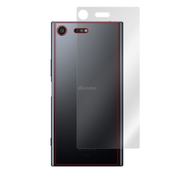 OverLay Brilliant for Xperia XZ Premium SO-04J 背面用保護シート