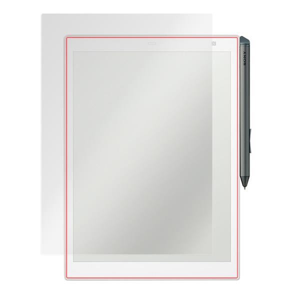 OverLay Paper for ソニー デジタルペーパー DPT-CP1