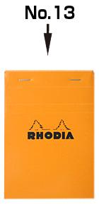 RHODIA ブロックロディア No 13
