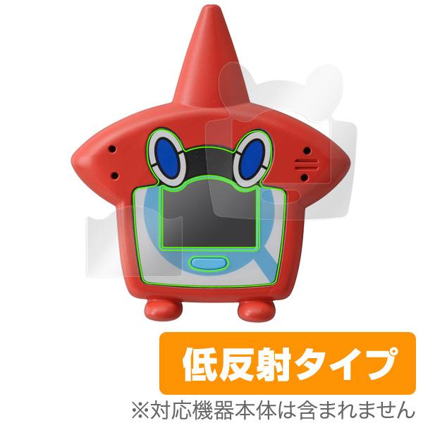 OverLay Plus for ポケットモンスター ロトム図鑑 DX