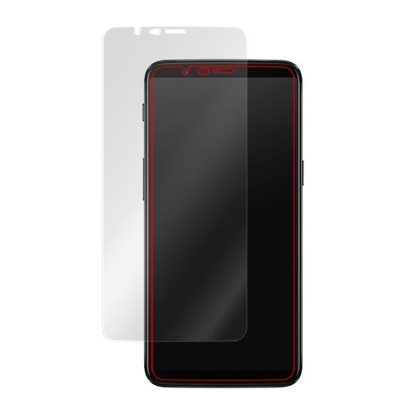 OverLay Brilliant for OnePlus 5T 極薄保護シート