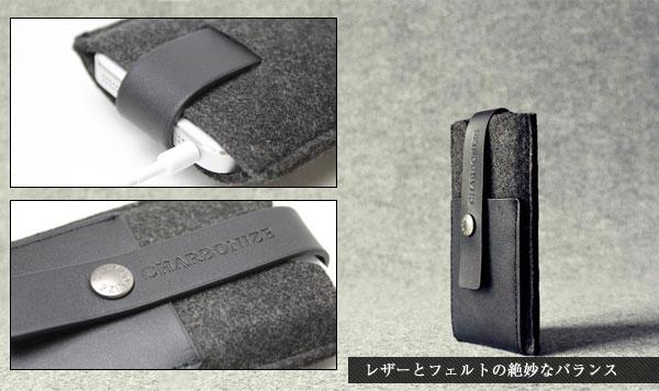 Charbonize レザー & フェルト ウォレットタイプケース for iPhone SE / 5s / 5c / 5