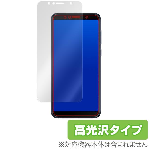 ASUS ZenFone Max Pro (M1) (ZB602KL) 用 保護 フィルム OverLay Brilliant for ASUS ZenFone Max Pro (M1) (ZB602KL) 液晶 保護 指紋がつきにくい 防指紋 高光沢