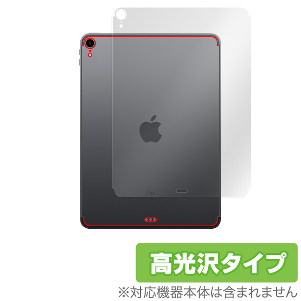 iPad Pro 11インチ (2018) (Wi-Fi + Cellularモデル) 用 背面 裏面 保護 フィルム OverLay Brilliant for iPad Pro 11インチ (2018) (Wi-Fi + Cellularモデル) 背面用保護シート 背面 保護 フィルム 高光沢