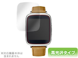 OverLay Brilliant for ASUS ZenWatch 2 (WI501Q) / ZenWatch (WI500Q) (2枚組)