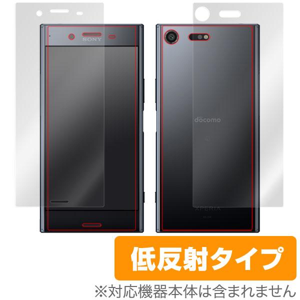OverLay Plus for Xperia XZ Premium SO-04J 『表面・背面セット』