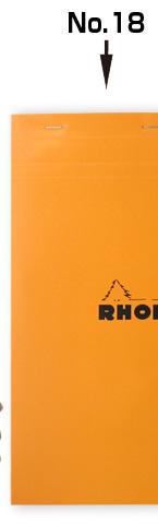 RHODIA ブロックロディア No 18