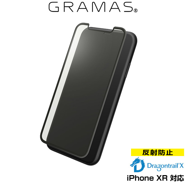 GRAMAS Protection 3D Full Cover Glass Anti Glare for iPhone XR
