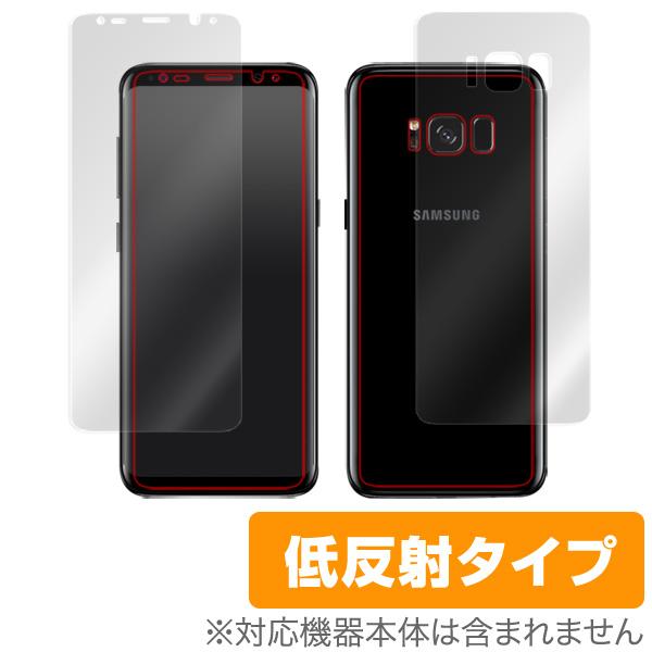 OverLay Plus for Galaxy S8 SC-02J / SCV36 極薄『表面・背面セット』