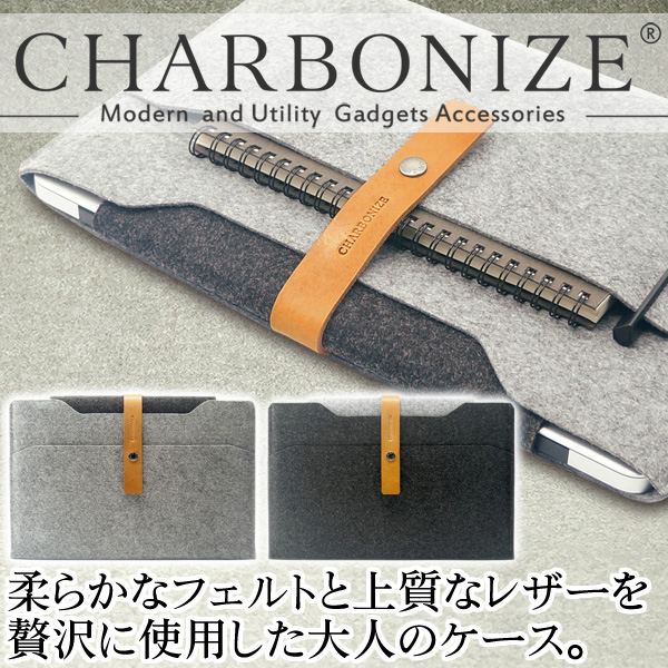 Charbonize レザー & フェルト ケース for MacBook 12インチ