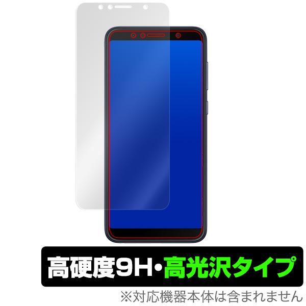 ASUS ZenFone Max Pro (M1) (ZB602KL) 用 保護 フィルム OverLay 9H Brilliant for ASUS ZenFone Max Pro (M1) (ZB602KL) 9H 9H高硬度で透明感が美しい高光沢タイプ