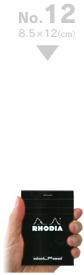 RHODIA ブロックロディア ドットパッド No 19(ブラックカバー・ドット方眼)