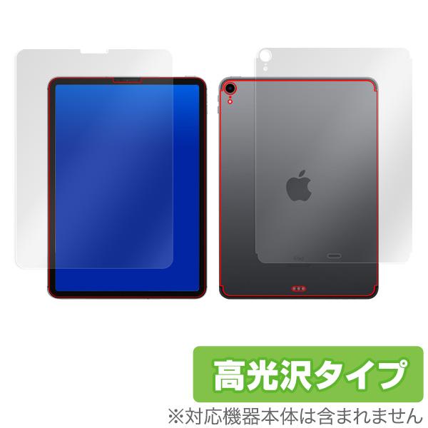 iPad Pro 11インチ (2018) (Wi-Fi + Cellularモデル) 用 保護 フィルム OverLay Brilliant for iPad Pro 11インチ (2018) (Wi-Fi + Cellularモデル) 『表面・背面セット』【送料無料】 液晶 保護  高光沢