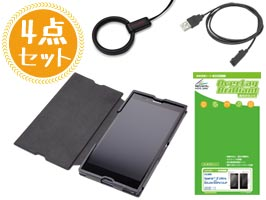 Xperia祭り!お得な4点セット for Xperia (TM) Z Ultra SOL24/SGP412JP