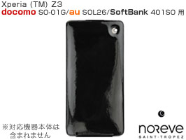 Noreve Illumination Selection レザーケース for Xperia (TM) Z3 SO-01G/SOL26/401SO