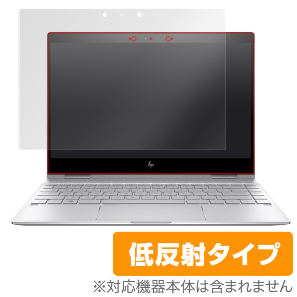 OverLay Plus for HP Spectre x360 13-ae000