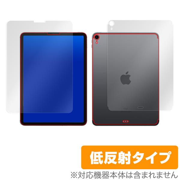 iPad Pro 11インチ (2018) (Wi-Fi + Cellularモデル) 用 保護 フィルム OverLay Plus for iPad Pro 11インチ (2018) (Wi-Fi + Cellularモデル) 『表面・背面セット』 液晶 保護 低反射