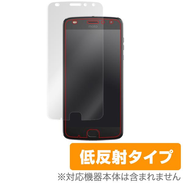 OverLay Plus for Moto Z2 Play 表面用保護シート