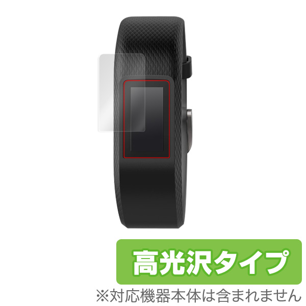 OverLay Brilliant for GARMIN vivosport (2枚組)